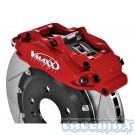 Ford Fiesta MK7 - ST180 - V-Maxx - 290mm - 4-Kolben Sport-Bremsanlage für die Vorderachse mit Teile-Gutachten