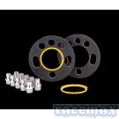 DZX Spurverbreiterung mit Zentrierring und Schaftmutternsatz - Abbildung zeigt 5mm SV