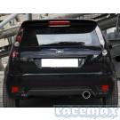"Ford Fiesta MK6 - ST150 - Don Silencioso - 2,5"" / 63,5mm Edelstahl-Auspuffanlage ab Kat"